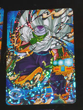 DRAGON BALL Z GT DBZ HEROES PROMO CARD PRISM CARTE GDB-03 PICCOLO SR DBH JAPAN