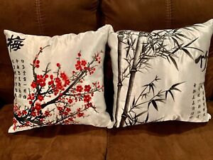 "Silk Cushion Pillow Cover with Zipper 17"" Bamboo/ Wintersweet Embroidery"