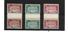 Israel stamps 1948 new year festival 10-12 gutters v.fine m.n.h.