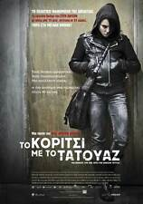 THE GIRL WITH THE DRAGON TATTOO Movie POSTER 11x17 Greek Michael Nyqvist Noomi