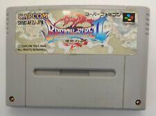 SOFFIO DI FUOCO II 2 per Nintendo Super Famicom NTSC-J testato giapponese
