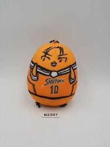 "Kuroko no Basuke B2307 Orange Chick Banpresto 2016 Mascot Plush 3.5"" Doll Japan"