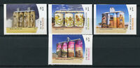 Australia 2018 MNH Silo Art Drapl & Zookeeper Heesco Khosnaran 4v S/A Set Stamps