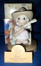 """RARE PRECIOUS MOMENTS EVENT FIGURINE """"HALLELUJAH HOEDOWN"""" SIGNED BY: SAM BUTCHER"""