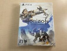 Horizon Zero Dawn Initial Limited Edition - PS4 Japan