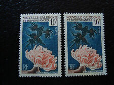 NOUVELLE CALEDONIE timbre yt n° 293 x2 obl (A4) stamp new caledonia (R)