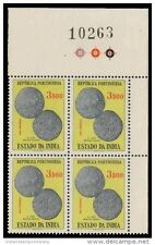 PORTUGUESE INDIA 1959-GOA-Coins on Stamp-Corner Block of 4-MNH-2nd Position