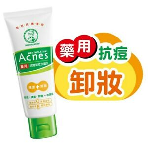 Mentholatum Acnes Medicated Make-up Removal Wash 100g