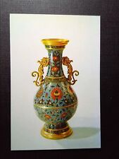 CPSM  ENAMEL VASE WITH DRAGON SHAPED EARS CH'ING TAI MING