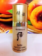 The History of Whoo Bichup Self-Generating Anti-Aging Essence 16ml=8ml*2p Sample