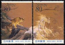 JAPAN 2000 2v set USED @S3320
