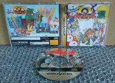 Puyo Puyo 2 Sega Saturn Japan Japanese NTSC-J JPN (2)
