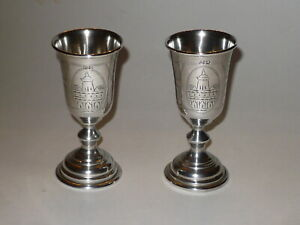 ANTIQUE KIDDUSH STEMMED CUPS *MATCHING PAIR FROM 19TH CENTURY RUSSIAN SILVER