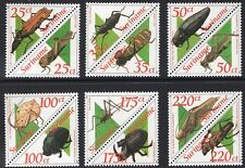 Suriname 942-53 Insects Mint NH