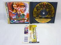 Sega Saturn RIGLORD SAGA 2 with SPINE CARD * Rigloadsaga JAPAN Video Game ss