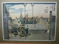 Vintage Poster Japanese 1970's printed in Japan Inv#G6001