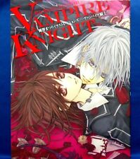 Matsuri Hino Illustrations - Vampire Knight /Japanese Anime Art Book