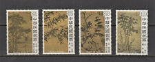 China (Taiwan) 1979 Ancient Chinese Paintings (Pines & Bamboos) Complete set SCV