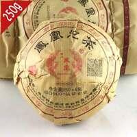 Promotions! 250g Yunnan Yi Ren Phoenix Tuo Cha 2016yr Chinese Ripe Puer Tea