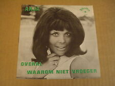 45T SINGLE DISCOSTAR / ANJA - OVERAL