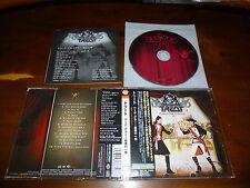 Treat / Coup De Grace JAPAN+1 OOP!!!!!!!!!! C8