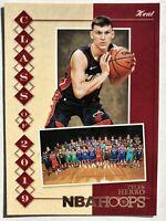 2019-2020 Panini NBA Hoops Tyler Herro Rookie Card Rc Miami Heat 🔥 Hot!
