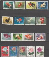 China  kl. Sammlung/Lot    gestempelt   674