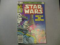 Star Wars #57 (1982, Marvel)
