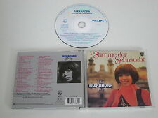ALEXANDRA/STIMME DER SEHNSUCHT (PHILIPS 512 780-2) CD ALBUM