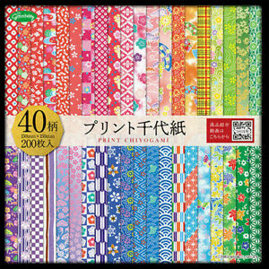 JAPANESE ORIGAMI PAPER Print CHIYOGAMI 40 Designs 15x15cm 200 sheets JAPAN MADE