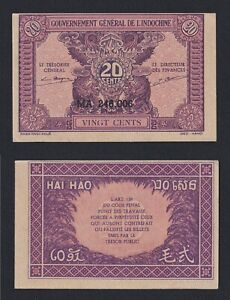 Indocina 20 cents Gouvernement Indochine 1942 FDS-/UNC-   A-04