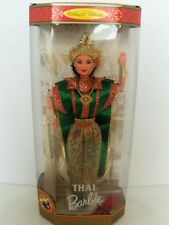 THAI Barbie - DOLLS of the WORLD - 1997 Collector Edition