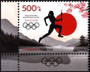 ARMENIA 2021-13 Sport: Summer Olympic Games TOKYO-2020. Rings CORNER, MNH