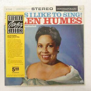Helen Humes Chansons I Like Pour Singer LP Scellé Jazz Vocal Réédition Sw 139