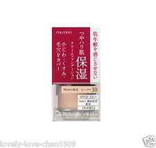 Shiseido INTEGRATE GRACY Moist Cream Foundation SPF22 PA++ Ochre 10