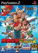 Used PS2 NEOGEO Online Collection Fatal Fury Battle Archives 2 Import Japan