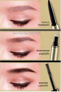 Mistine 3D Brows Secret Brow Set Eyebrow 3 in 1 Pencil Shadow Mascara