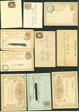 *A grp of Shanghai Local Post stationery items x10, mint & used