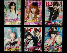 KERA 12 MAGAZINE LOT 2012-13 JAPAN STREET FASHION VISUAL KEI LOLITA HARAJUKU