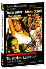 The Brothers Karamazov / Richard Brooks, Yul Brynner, Maria Schell, 1958 / NEW