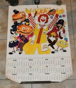 Original Vintage 1974 McDonald's Wall Calendar Ronald McDonald POSTER
