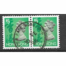 posted 10th February 1996 QEII Hong Kong stamp for sale - 2 x $5 see scan