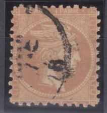 1880/86 One Lepta Large Hermes Head Stamp- Perforation 11½
