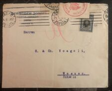 1917 Sofia Bulgaria Commercial Military Censored Cover To Weesen Switzerland