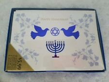 New Pine Cone Box of 16 Hanukkah Cards 4 Different Designs