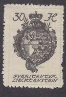 Liechtenstein 1920 - 30H Grey Perf - SG33 - Mint Hinged (E29F)