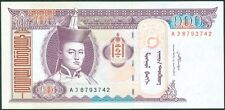 TWN - MONGOLIA 65b - 100 Tögrög 2008 UNC DEALERS x 5