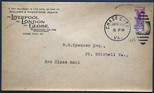 Cover - True 3 Cent Bisect to 1 1/2 Ct 3rd Class Mail rate - Chase Va S35