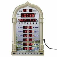 Mosque Islamic Azan Wall Clock Set Calendar Muslim Prayer Ramadan Remote Control