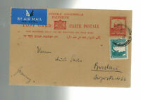 1936 Haifa Palestine Postal Stationery Postcard cover to Breslau Germany